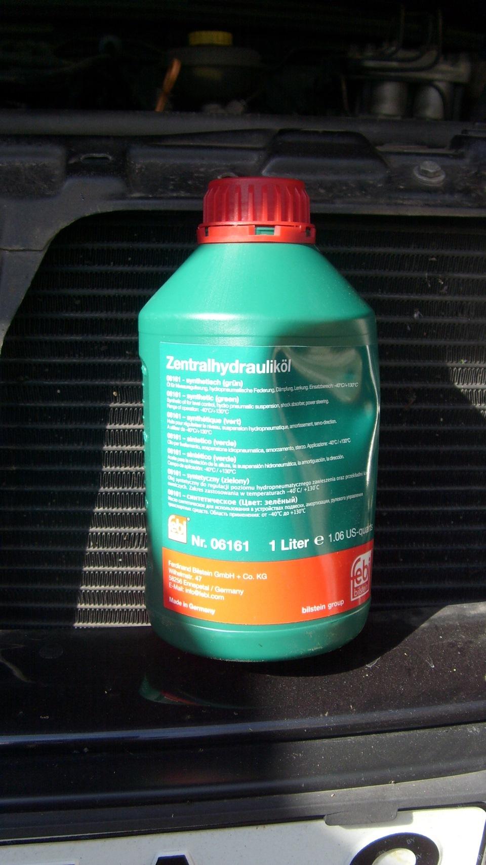 audi 80 b3 жидкость для гидроусилителя зеленая