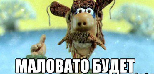 """567 - """"двухсотых"""", 894 - """"трехсотых"""", - офицер ВСУ Штефан озвучил потери наемников РФ на Донбассе за 2018 год - Цензор.НЕТ 3717"""