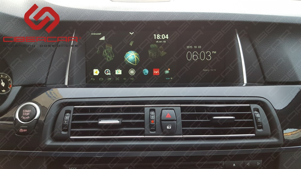 Режим экрана с присутствием штатной информации (переход в полный экран и обратно осуществляется оригинальным джойстиком iDrive).