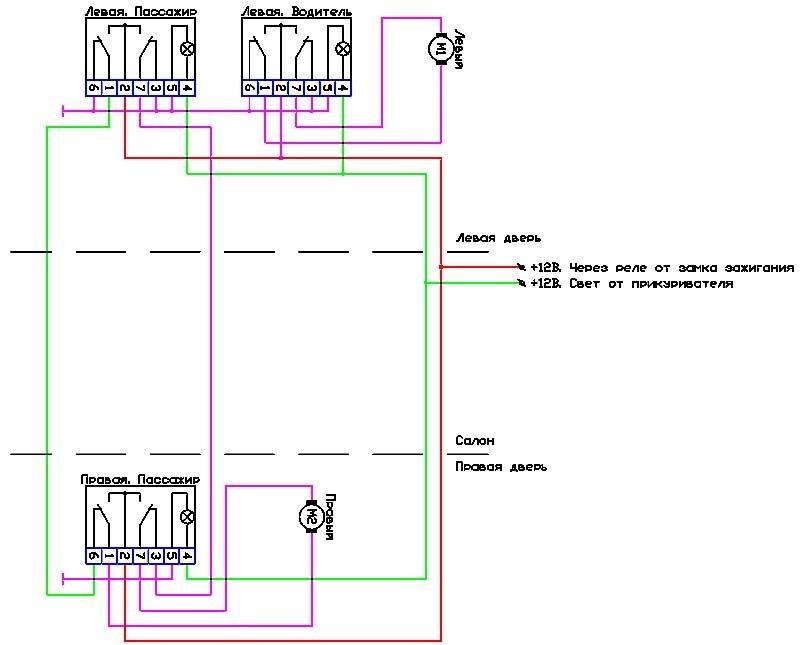 Схема подключения стеклоподъемников форвард фото 981