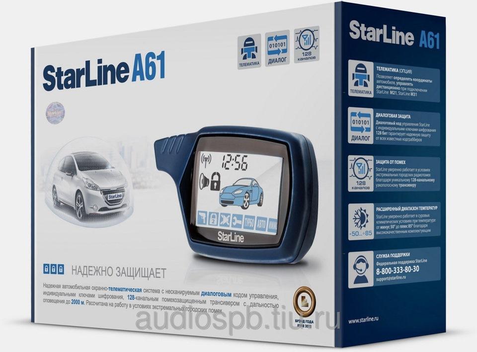 установка сигнализации starline a61 skoda octavia new