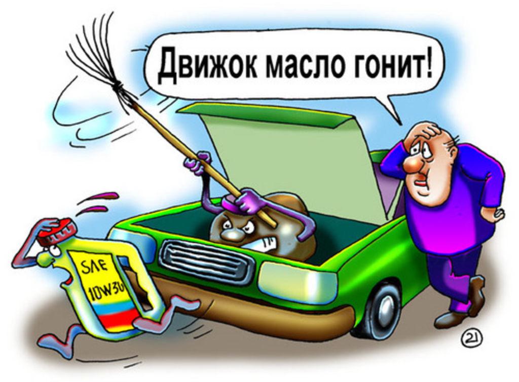 Картинки ремонт машин прикольные, зимы открытка татарская
