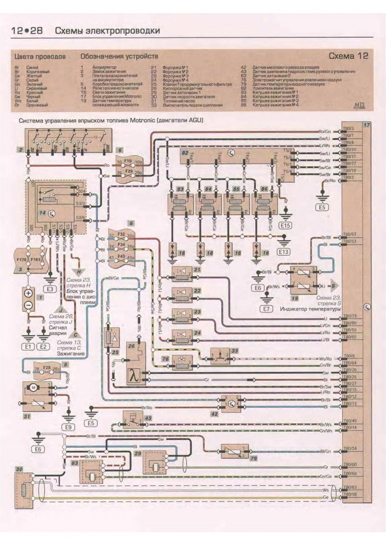 Фото схема подключения тахометра wv джетта