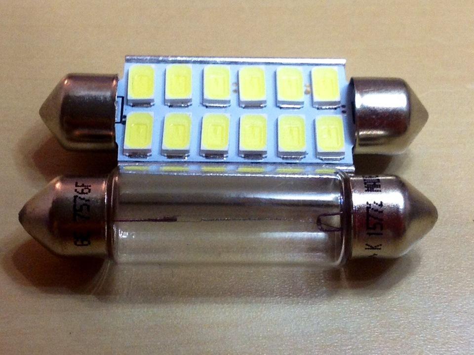 Лампочки транспортер т5 элеватор стоматологический купить спб