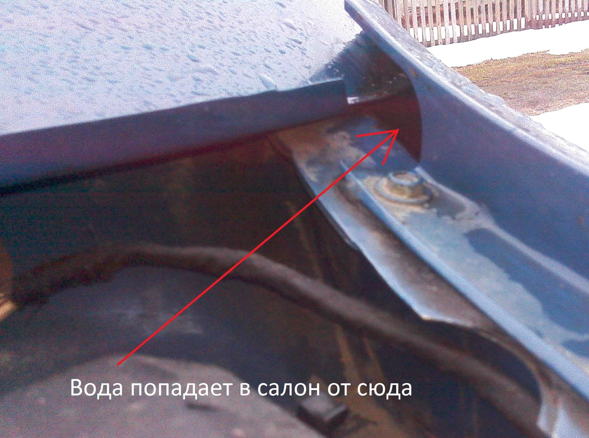Попадает вода под коврик иж ода
