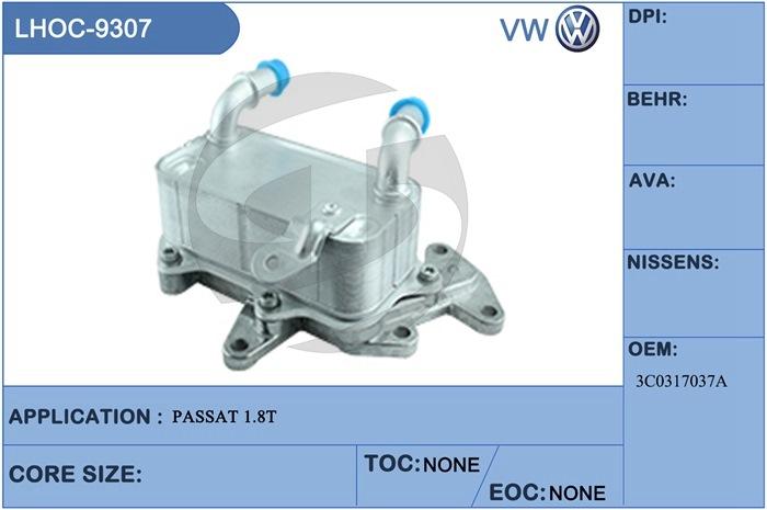 Теплообменник vw b6 конструкция состоит теплообменник водонагревателя vektor lux jsd 20-c