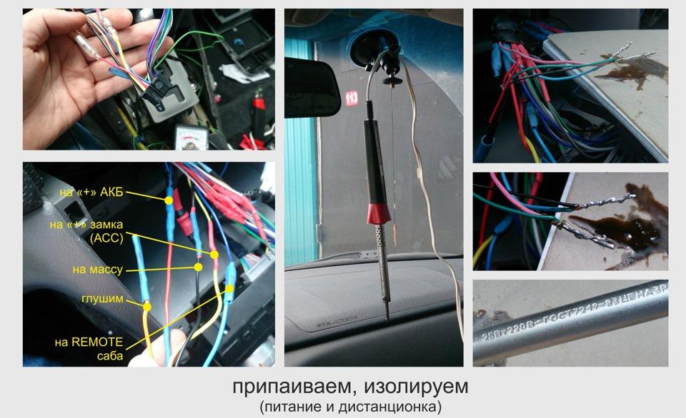 куплю провода для подключения к автомагнитоле на субару таких тканей может