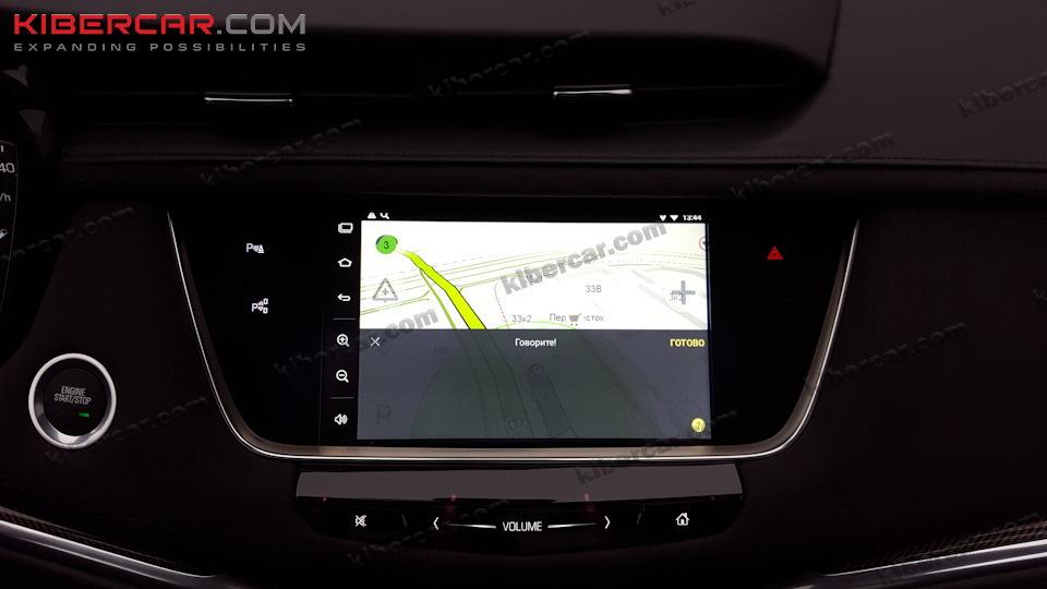 AirTouch Performance дает возможность иметь на борту нового XT5 любую навигационную программу. Конкретно Яндекс-Навигатором можно управлять почти без единого касания до экрана монитором - все делается голосом!