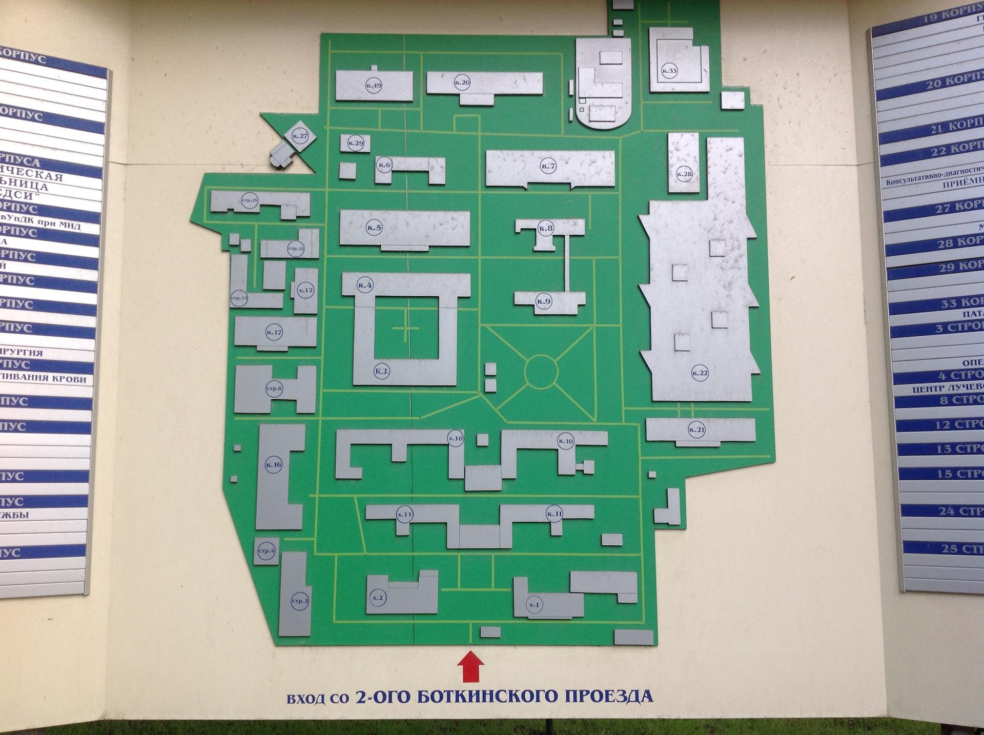 Схема корпусов в филатовской больнице
