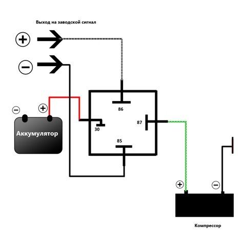 схему подключения через реле