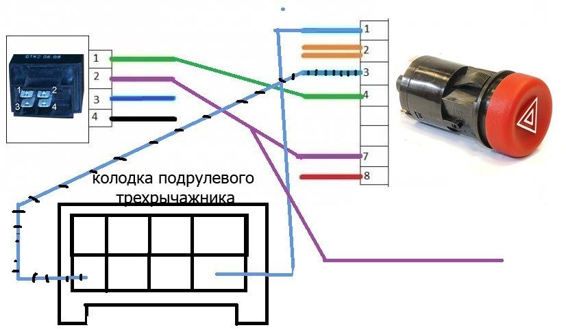 Схема реле поворотов и аварийной сигнализации фото 797