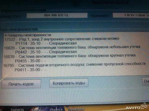 b718194s-480.jpg