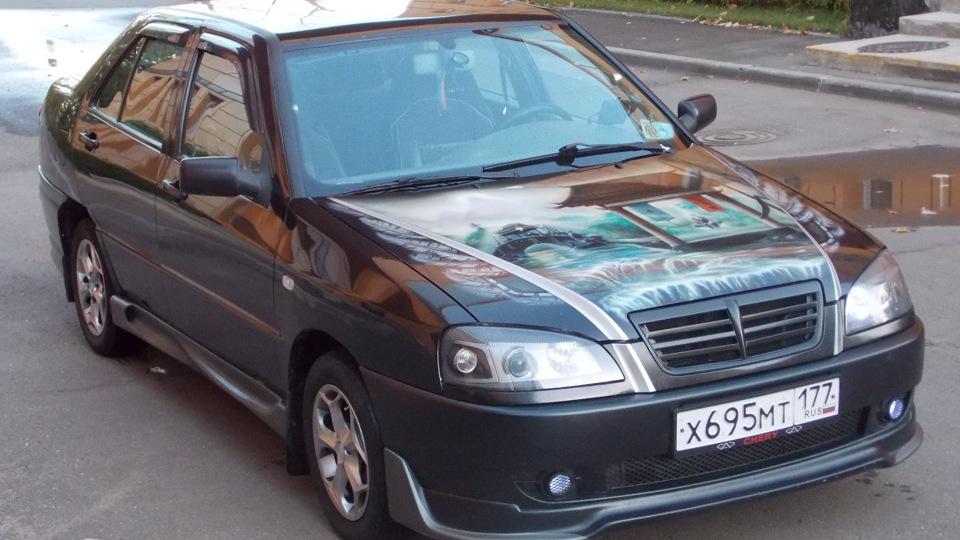 Машина амулет видео на шее амулет
