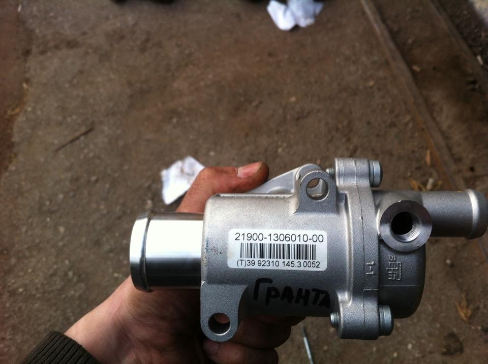 Фото №2 - установка термостата от гранты на ВАЗ 2110