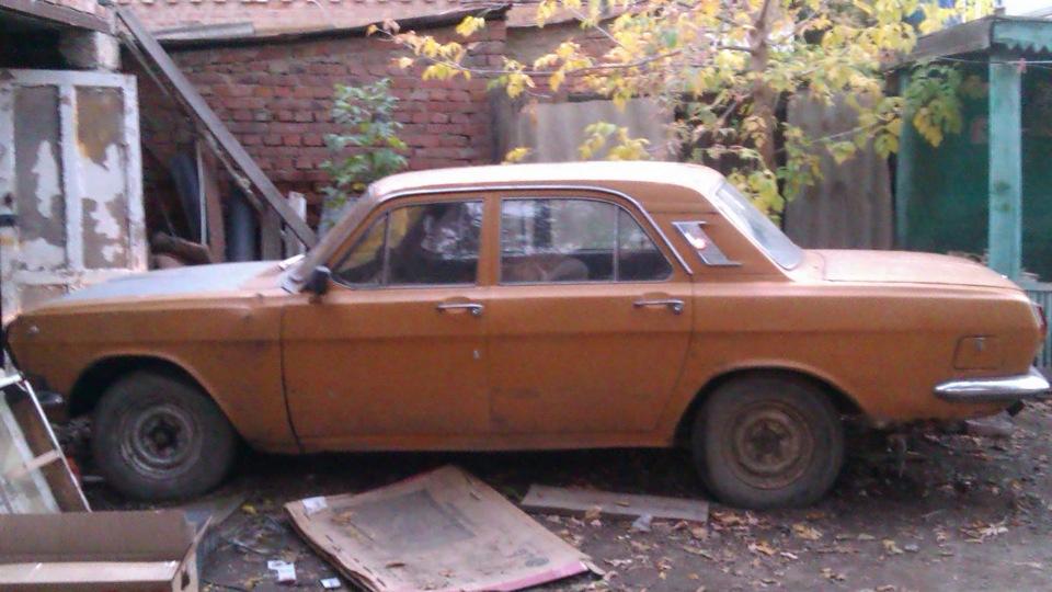 ГАЗ 24 1974