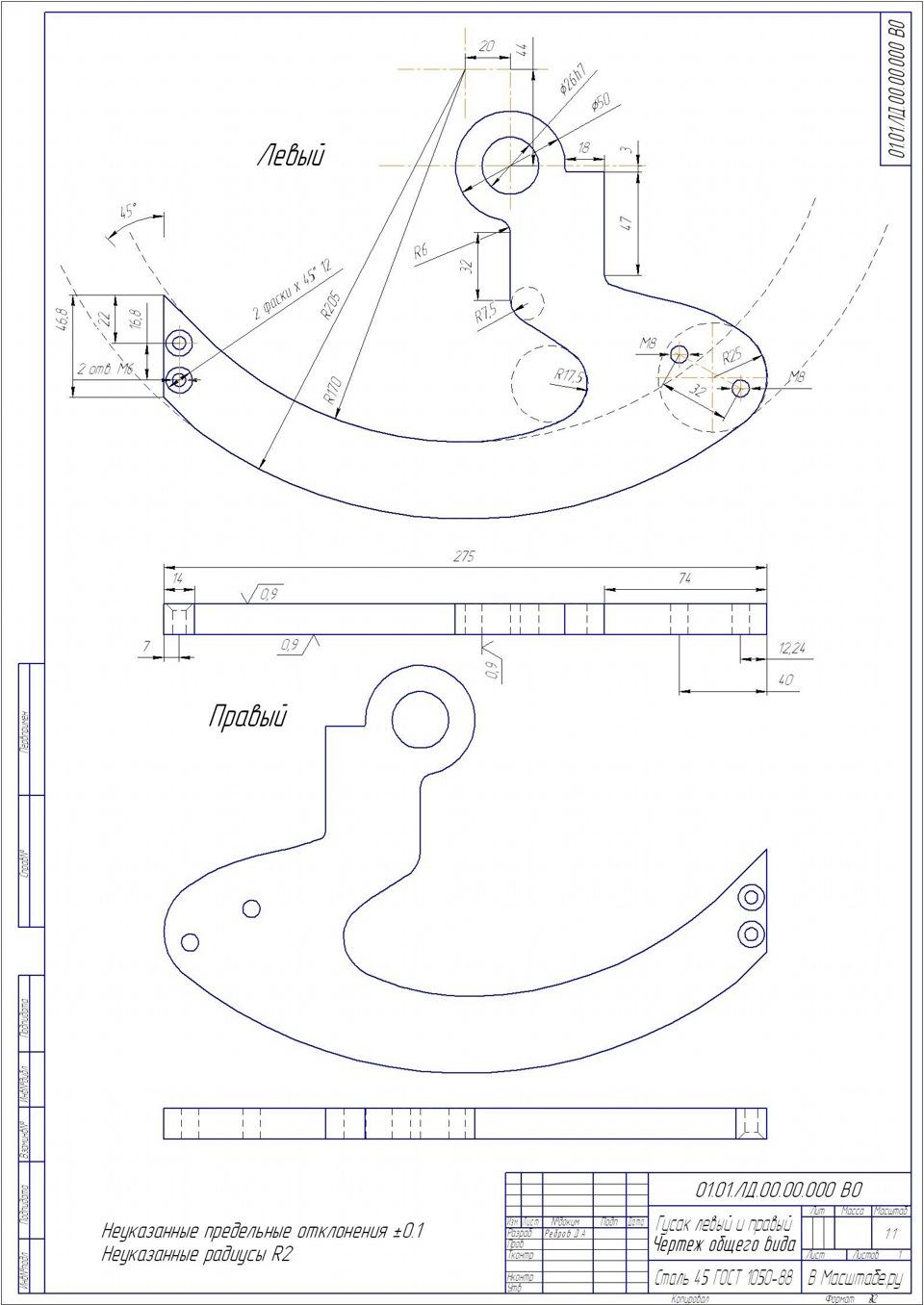 Чертеж ламбо петель на ваз 2109 - Хордиальные медогонки фото чертеж.