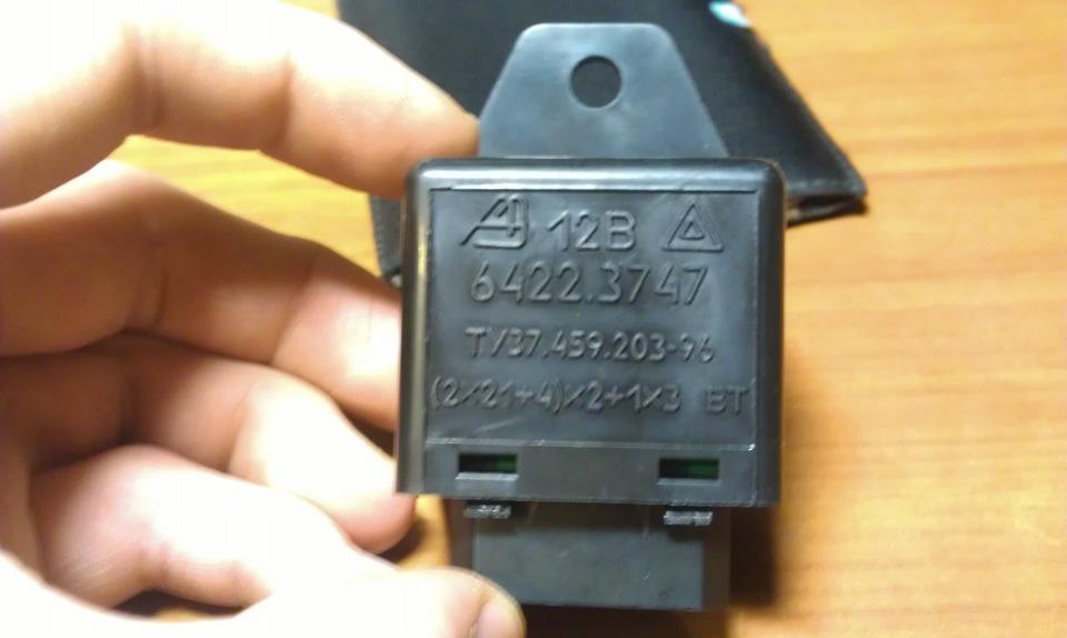 Реле поворотов ВАЗ 6422.3747