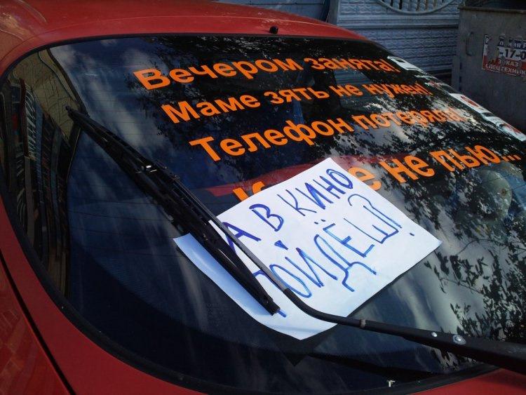 Заправочные емкости автомобиля рено симбол с фото