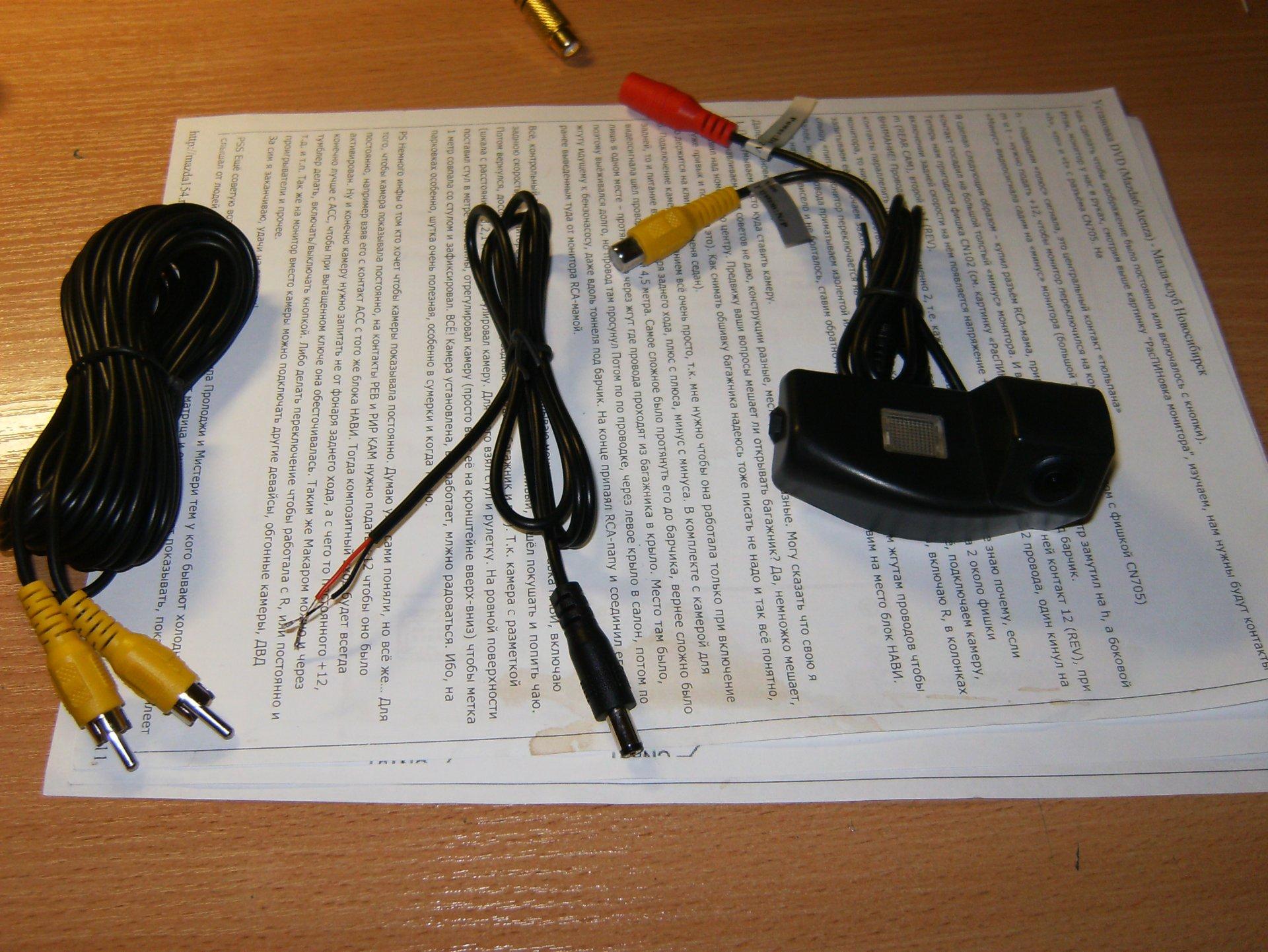 Электрическая схема материнской платы фото 512