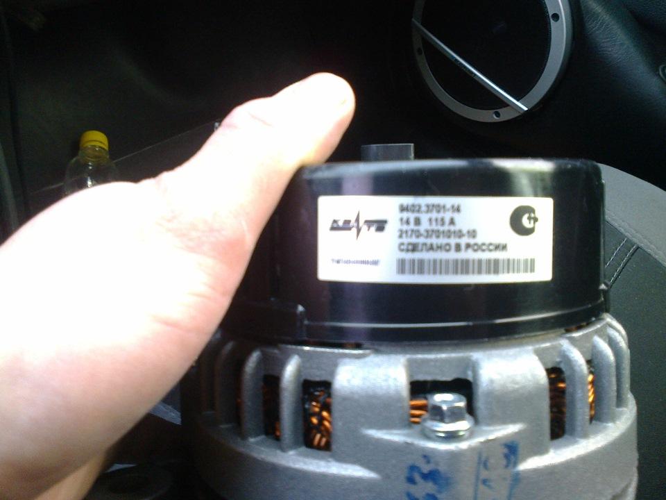 Генератор 2170-3701010-10 ремонт