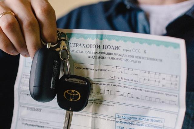 Как сделать страховка без ограничений