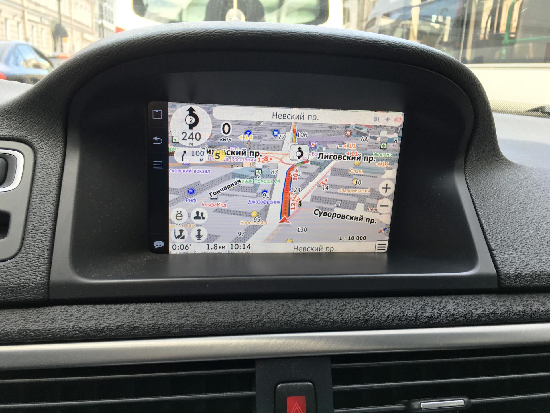 обновление штатной навигации на вольво