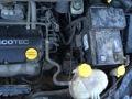 Opel Corsa 1.2 80 л. Изитроник Logbook