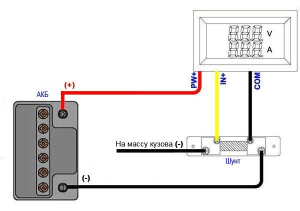 как подсоединить аккумулятор к машине митсубиси