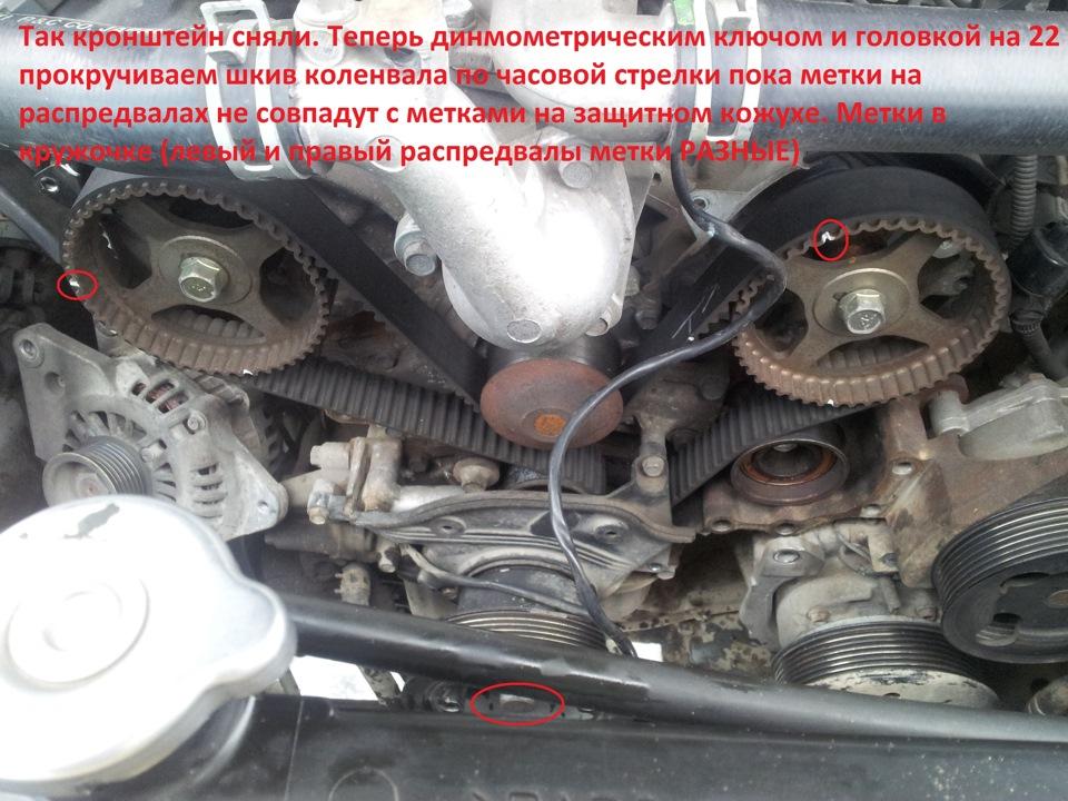 "6G72 24 клапана - Замена ремня ГРМ, часть 1 - бортжурнал Mitsubishi Pajero ""ЯПОНЧИК"" 2002 года на DRIVE2"