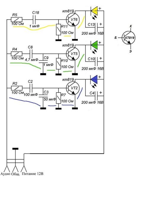 Цветомузыка на светодиодах на pic схемы
