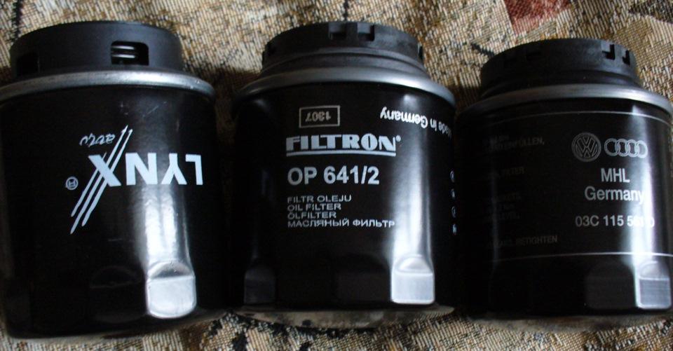 масляные фильтры на фольксваген