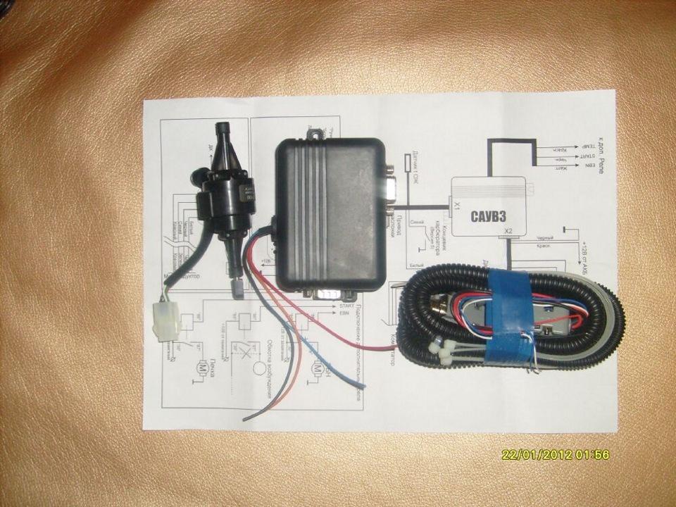 Автозапуск на ваз 21099 инжектор своими руками