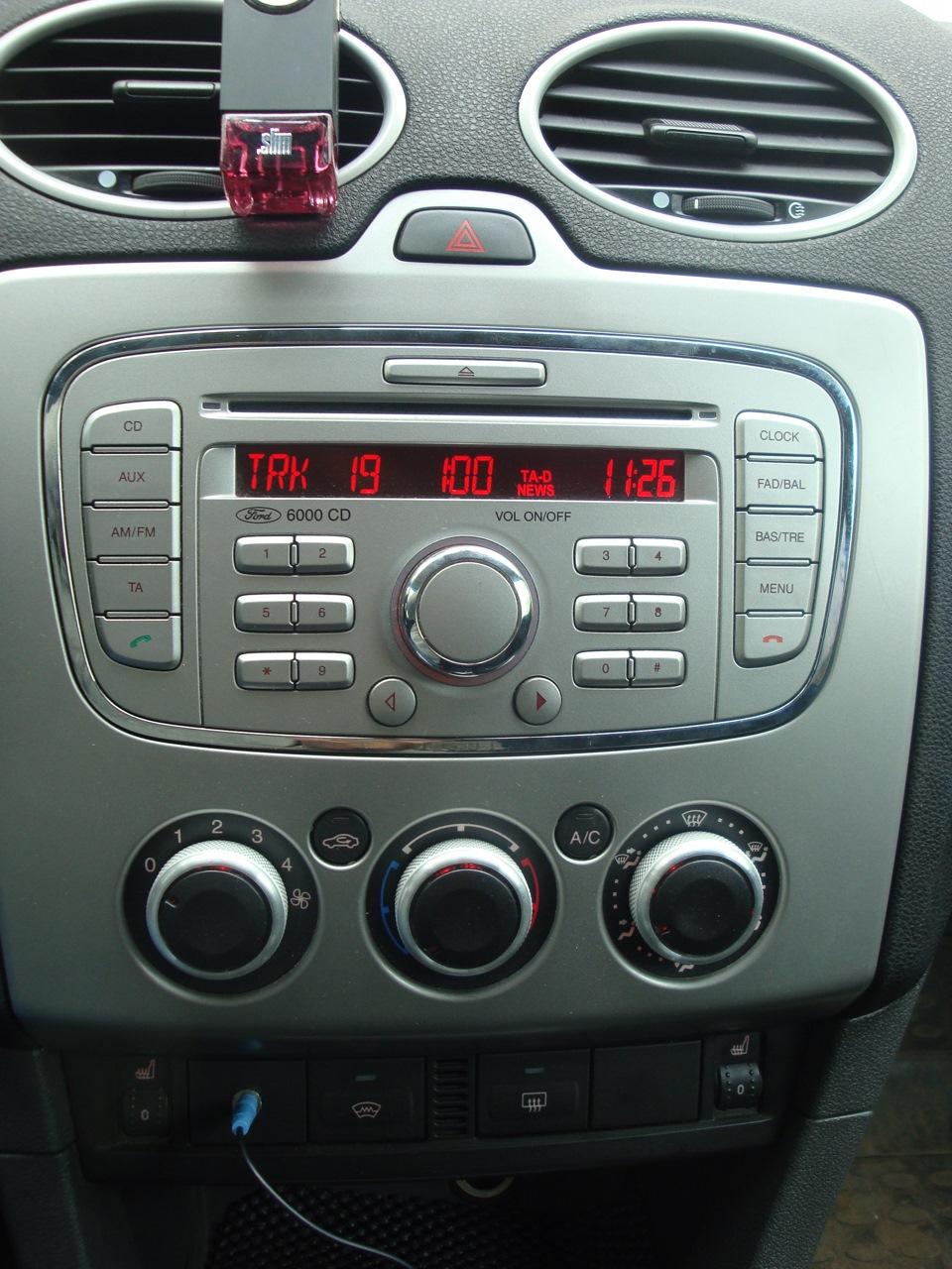 схема подключения автомагнитолы форд 6000 cd