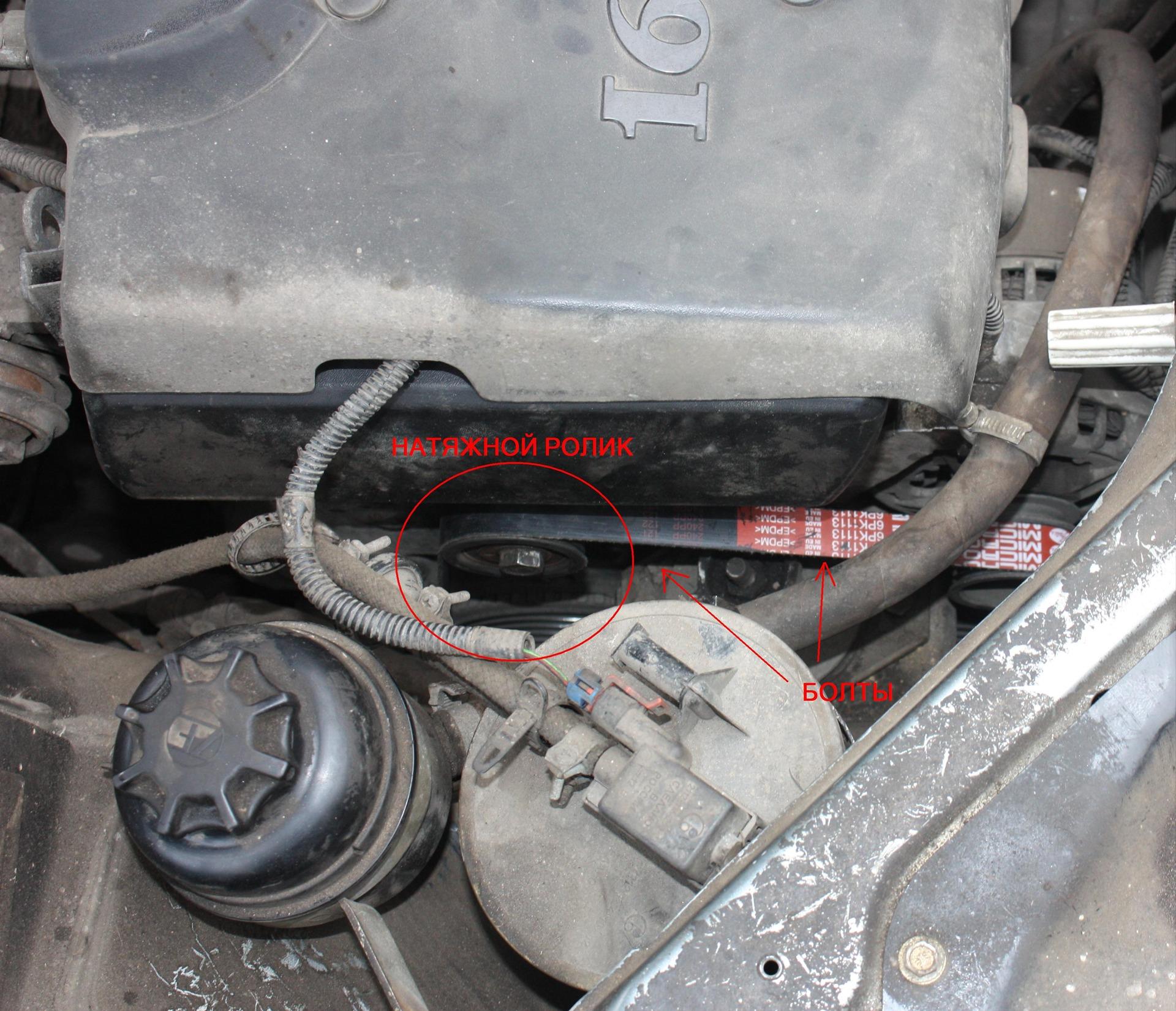 инструкция по снятию генератора на ваз 21124 с гуром