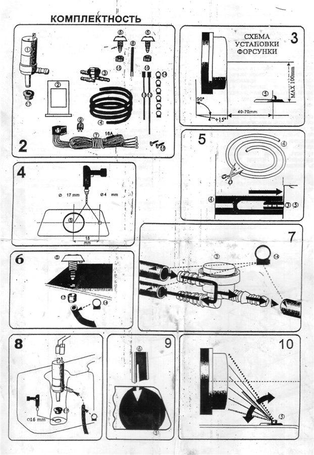 Механическая часть