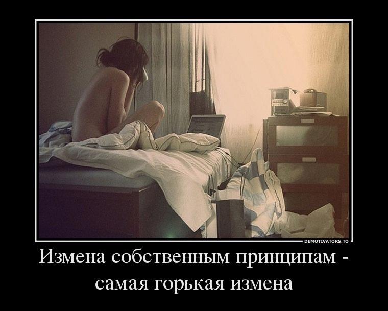 zhena-izmenila-pered-muzh-porno-russkiy