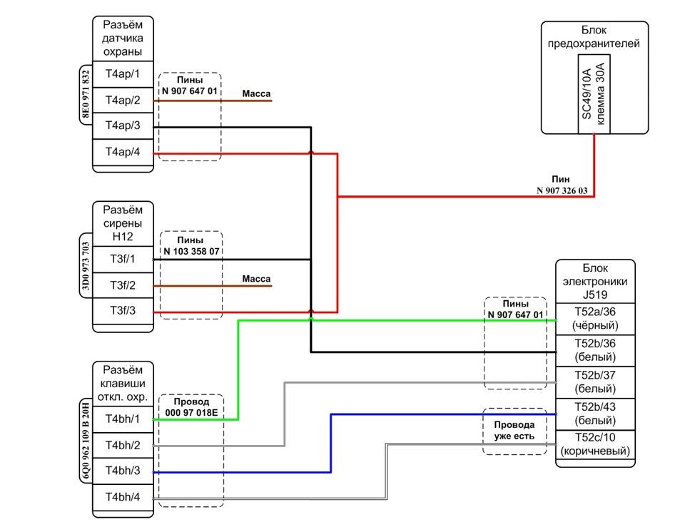 Схема подключения штатной