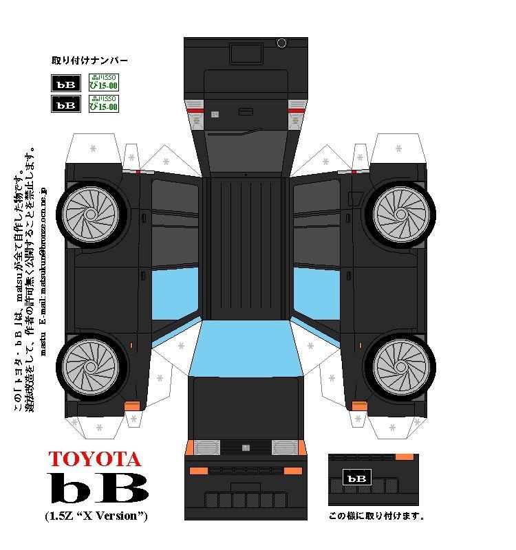 "Все фото по тегу ""Бумажные Модели Тойота"" / blackpics.ru"