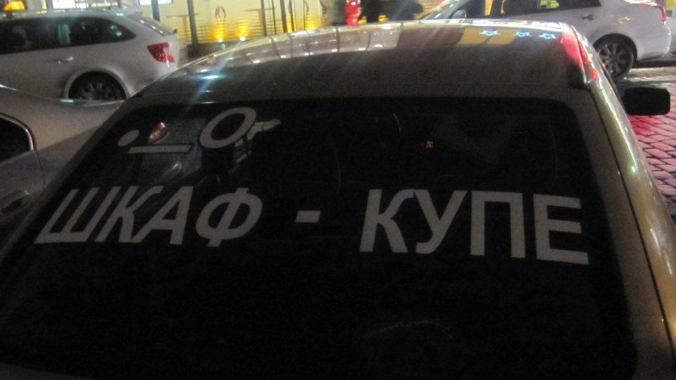 SEAT Toledo Зато не пешком =) ) )