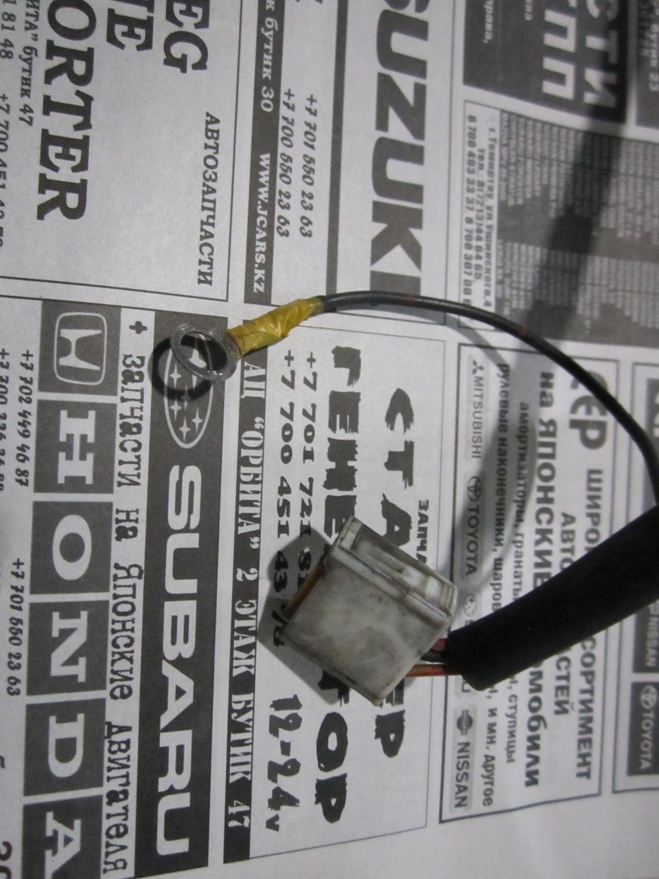 схема подключения контактной катушки зажигания