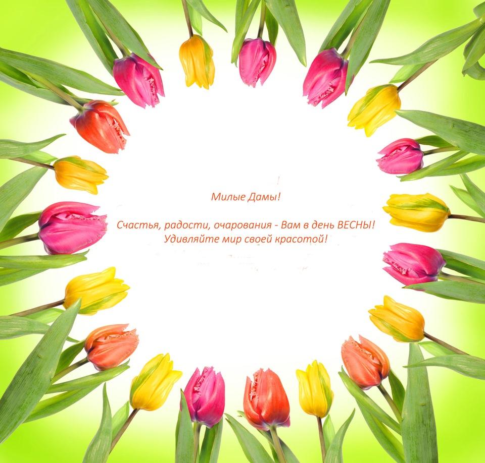 шаблон с праздником 8 марта сефарды, отличия