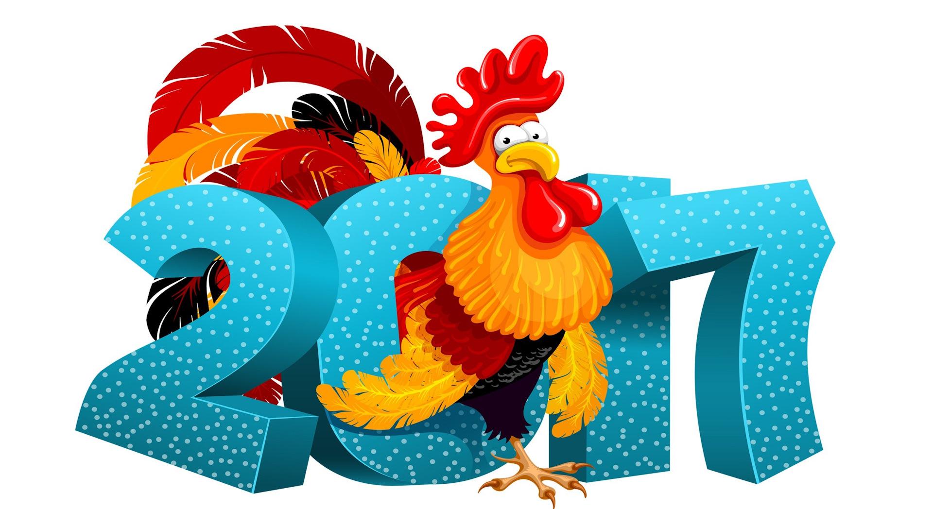 Приколы в картинках на новый год 2017