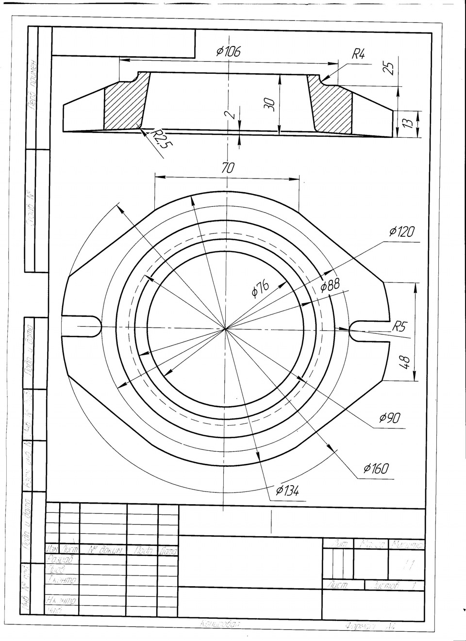 Вышивки риолис маки схема вышивки 87