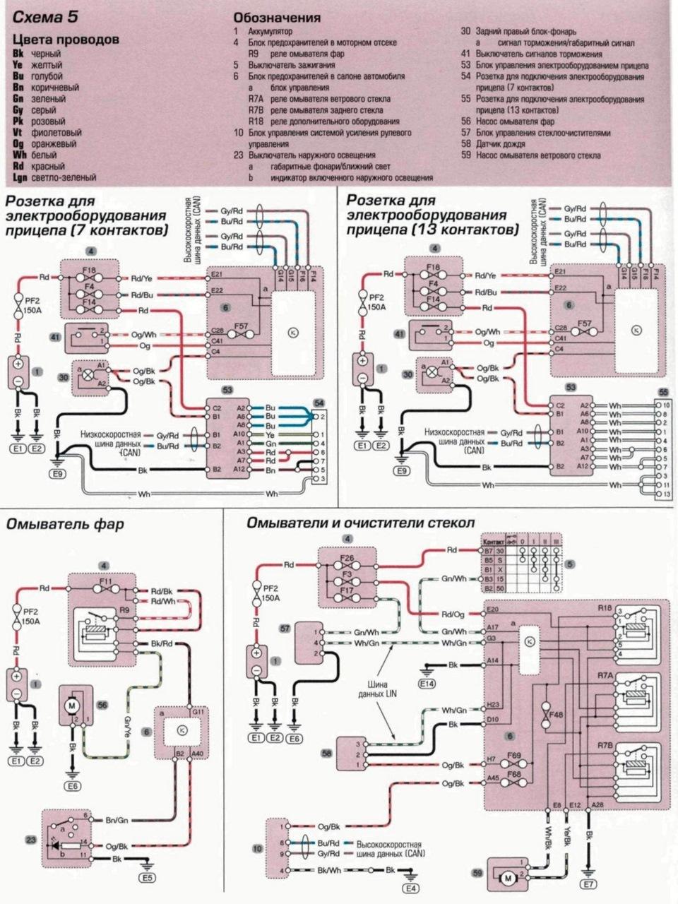 Замена аккумуляторной батареи лансер