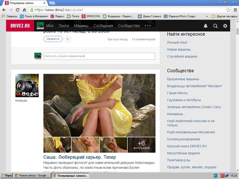 онанист блог ру обижайся