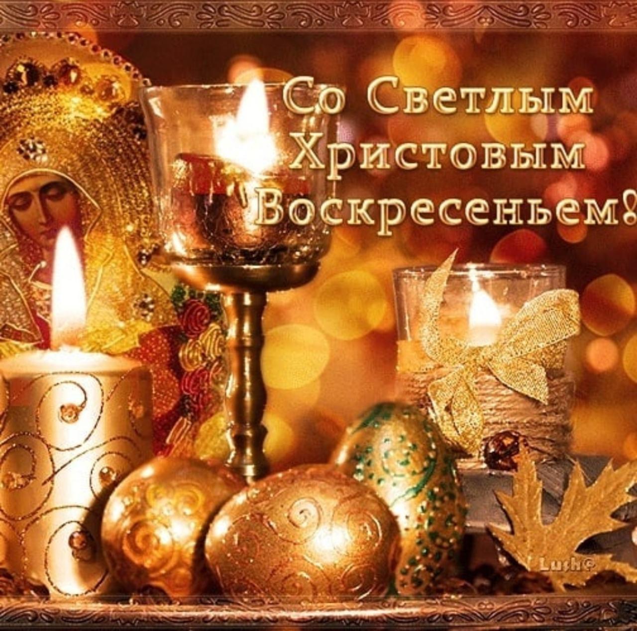 Анимированная открытка с пасхой христовой