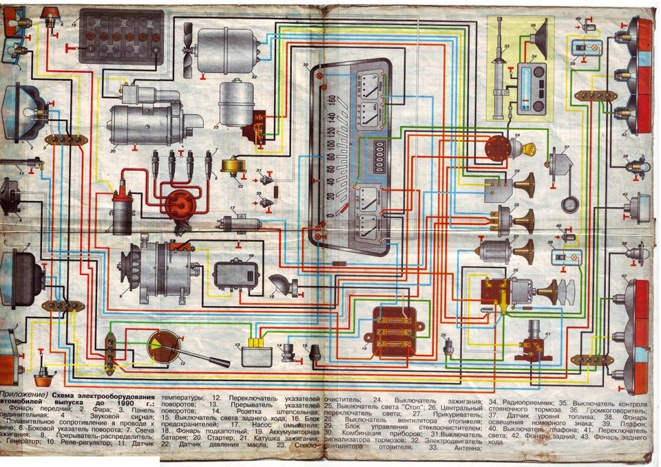 схема электропроводки москвич 412 иж