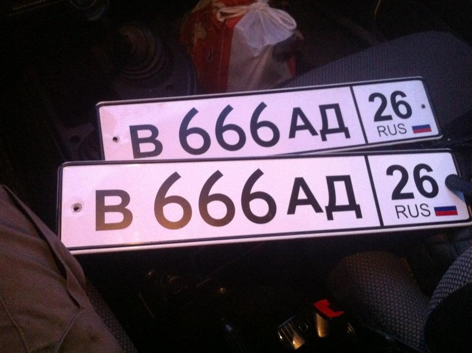 Каких букв нет на номерах