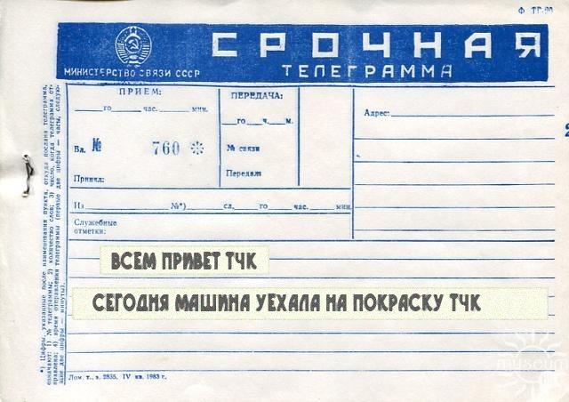 День россии картинка для афиши стараюсь пользоваться