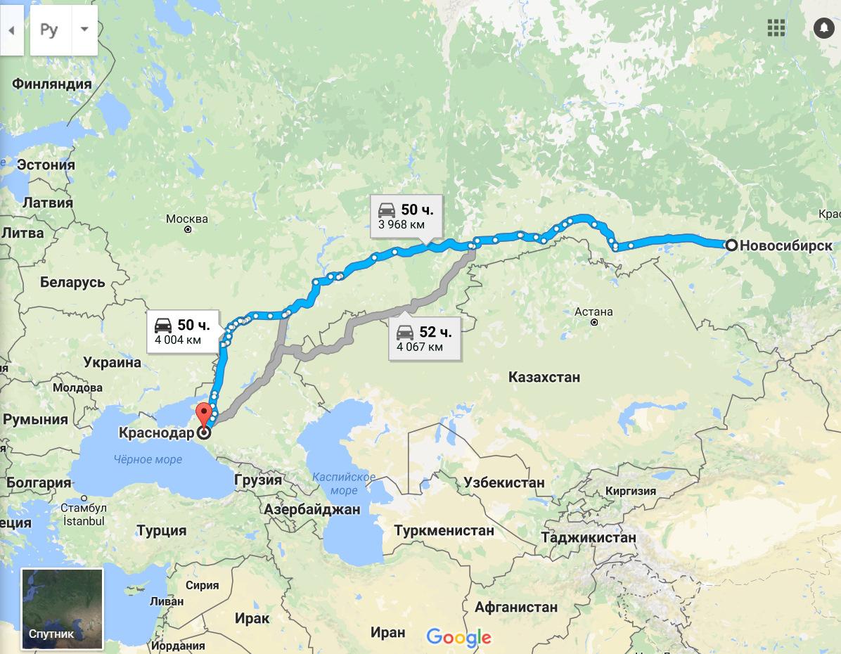 Кемерово на карте россии где находится от москвы